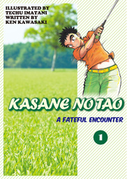 KASANE NO TAO, Volume Collections