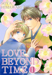 LOVE BEYOND TIME, Volume Collections