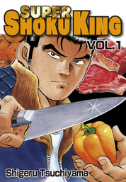 SUPER SHOKU KING, Volume Collections