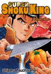 SUPER SHOKU KING, Chapter 2