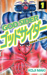 GOD SIDER, Volume Collections