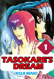 TASOKARE'S DREAM, Volume Collections
