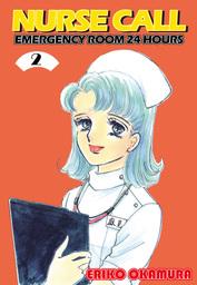 NURSE CALL EMERGENCY ROOM 24 HOURS, Volume 2