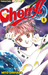 Cherry!, Volume Collections