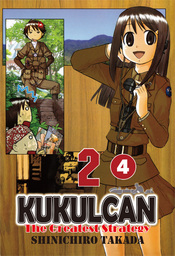 KUKULCAN The Greatest Strategy, Episode 2-4