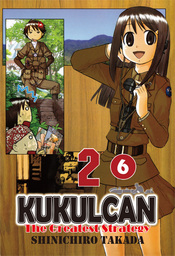 KUKULCAN The Greatest Strategy, Episode 2-6