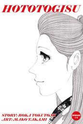 HOTOTOGISU, Episode 1-6