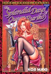 THE SPLENDID DAYS OF QUEEN RURIKO, Episode 2-1