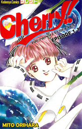 Cherry!, Episode Collections
