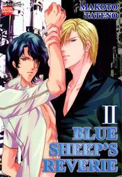 BLUE SHEEP'S REVERIE (Yaoi Manga), Volume 2
