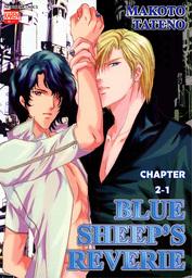 BLUE SHEEP'S REVERIE (Yaoi Manga), Chapter 2-1