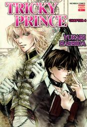TRICKY PRINCE (Yaoi Manga), Chapter 4