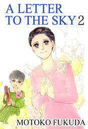 A LETTER TO THE SKY, Volume 2