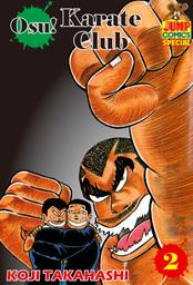Osu! Karate Club, Volume 2