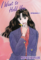 I WANT TO HOLD YOU, Episode 2-1