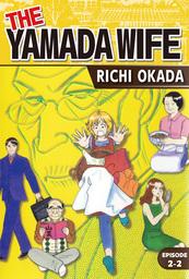 THE YAMADA WIFE, Episode 2-2