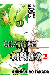 CICATRICE THE SIRIUS, Volume 2