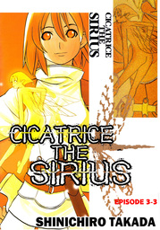 CICATRICE THE SIRIUS, Episode 3-3