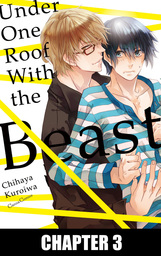 Under One Roof With the Beast (Yaoi Manga), Chapter 3