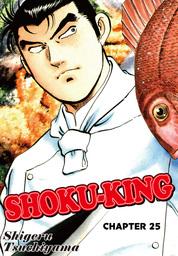 SHOKU-KING, Chapter 25