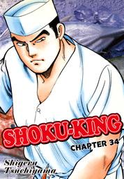 SHOKU-KING, Chapter 34