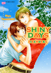 SHINYDAYS (Yaoi Manga), Fireworks