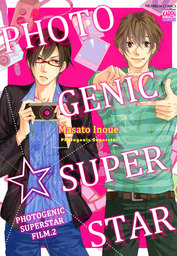 Photogenic Superstar (Yaoi Manga), Photogenic Superstar film.2