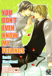 You Don't Even Know My Feelings (Yaoi Manga), Private Lesson Act. 1 Ave Maria