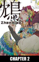 Zhenniao (Yaoi Manga), Chapter 2