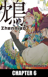 Zhenniao, Chapter 6
