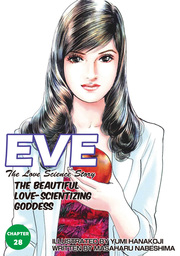 EVE:THE BEAUTIFUL LOVE-SCIENTIZING GODDESS, Chapter 28