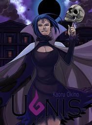 Ugnis, Volume 5