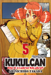 KUKULCAN The Greatest Strategy, Volume 5