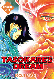 TASOKARE'S DREAM, Episode 3-4