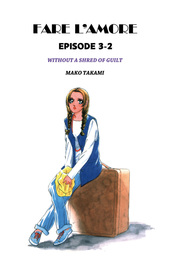 FARE L'AMORE, Episode 3-2