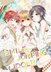 SMILE☆JUMPING IDOL!!!, Chapter Collections