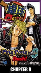Ping Pong Dash!, Chapter 9