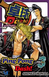 Ping Pong Dash!, Volume 3
