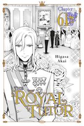 The Royal Tutor, Chapter 61