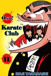 Osu! Karate Club, Volume 11
