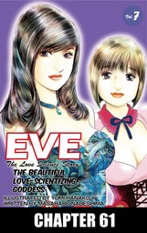 EVE:THE BEAUTIFUL LOVE-SCIENTIZING GODDESS, Chapter 61