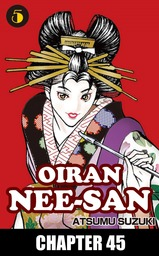 OIRAN NEE-SAN, Chapter 45