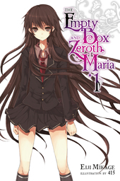The Empty Box and Zeroth Maria, Vol. 1