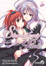 Strawberry Panic Light Novel