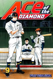 Ace of the Diamond Volume 9