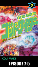 GOD SIDER, Episode 7-5