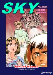 Sky, Volume 2