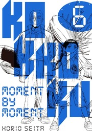 Kokkoku: Moment by Moment Volume 6