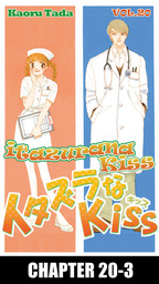 itazurana Kiss, Chapter 20-3