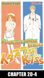itazurana Kiss, Chapter 20-4